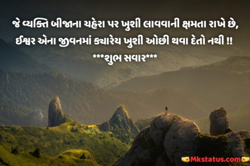 Top Motivational Quotes and messages for wishing Good Morning Images