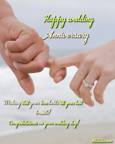 happy wedding anniversary quotes images for status