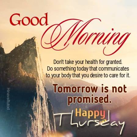 Good Morning Thursday Messages wishes images Happy Thursday