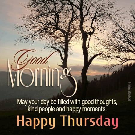 Happy Good Morning Thursday Quotes & Messages images for status