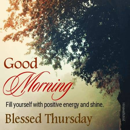 Good Morning Thursday Quotes wishes images