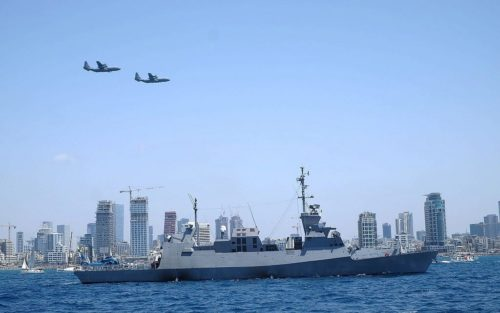 Latest Navy Day Israel wishes images
