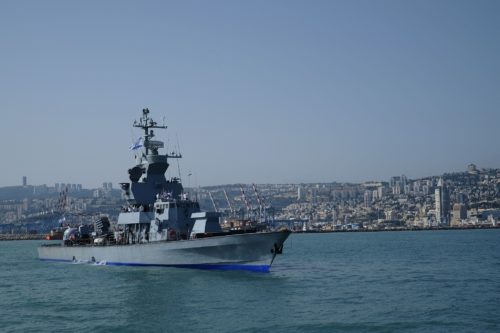 Latest Navy Day Israel wishes images 2020 images