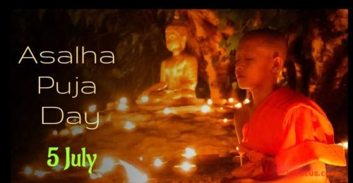 Happy Asalha Puja Day 2020 wishes images