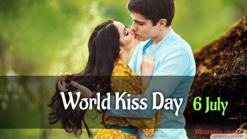International Kiss Day 2020 wishes images