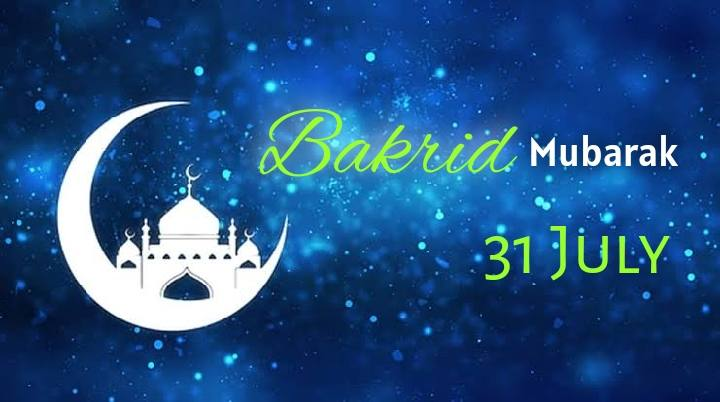 Happy Bakrid Mubarak 2020 images for status