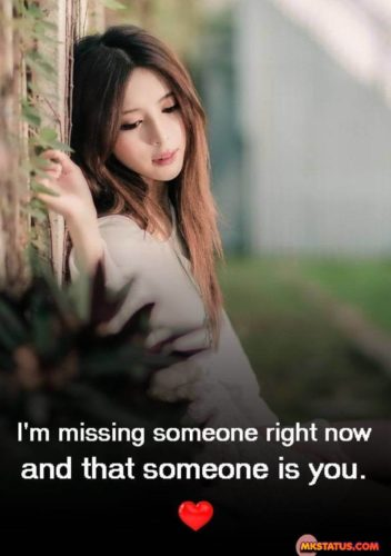heart touching miss you quotes in English for whatsapp status