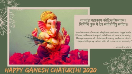 Happy Ganesh Chaturthi 2020 Wishes Images