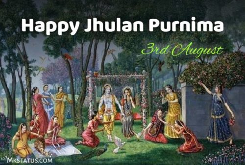 3rd August Happy Jhulan Purnima 2020 wishes images