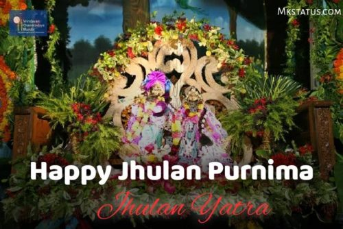 Jhulan Purnima 2020 wishes images
