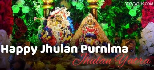 Download Happy Jhulan Purnima wishes images