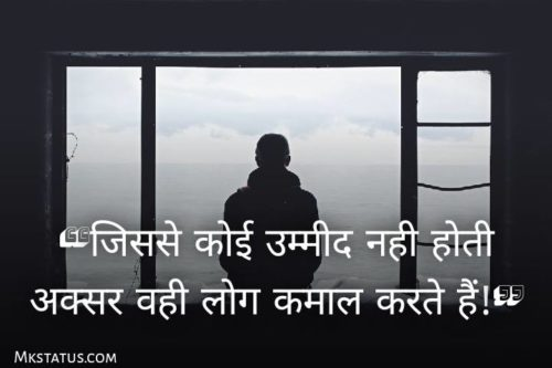 Best Motivational quotes for students in hindi images