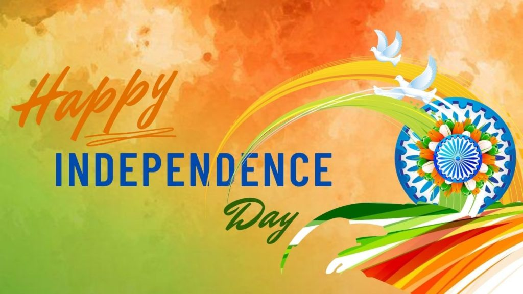 Happy Independence Day 2020 HD Images