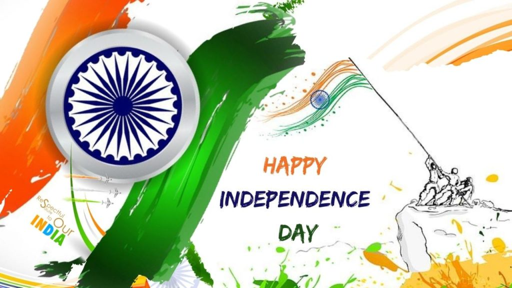 Happy Independence Day Status Pictures