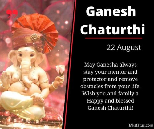 Happy Ganesh Chaturthi 2020 wishes image with quotes