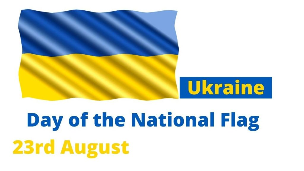 Day of the National Flag Ukraine images 2020