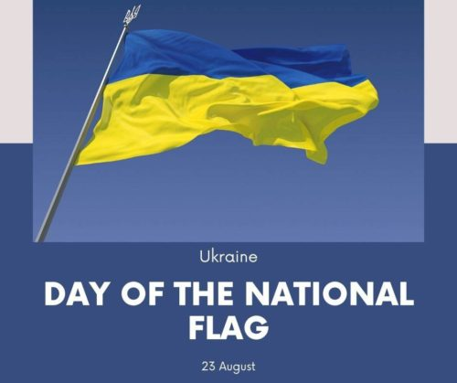 Day of the National Flag (Ukraine) images