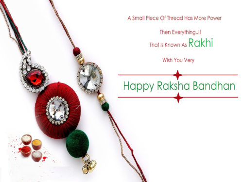 Happy Raksha Bandhan Wishing Messages and Quotes images