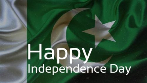 Pakistan Independence Day 2020 wishes images