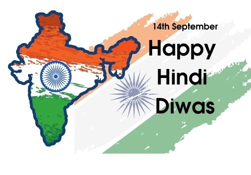 Happy Hindi Diwas wishes images