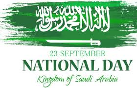 Saudi National Day 2020c