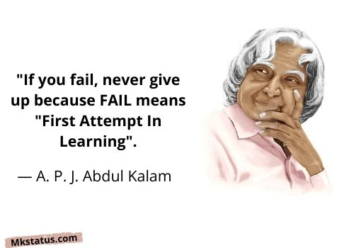 A. P. J. Abdul Kalam Quotes on education