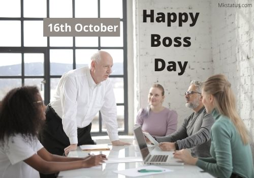 National Boss Day 2020 images