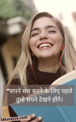 Thought of the day in Hindi photos