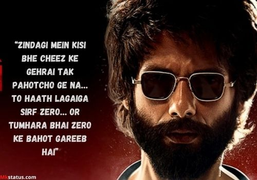 Kabir singh dialogue images
