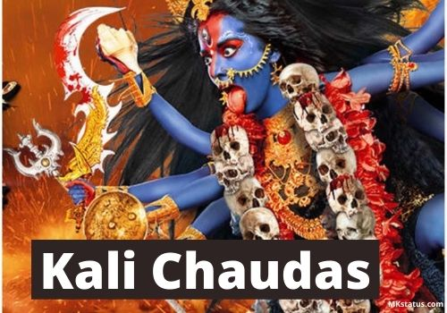 Happy Kali Chaudas 2020 wishes images