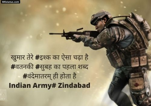 Proud of Indian Army Status in Hindi photos
