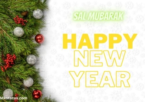 Sal Mubarak wishes images