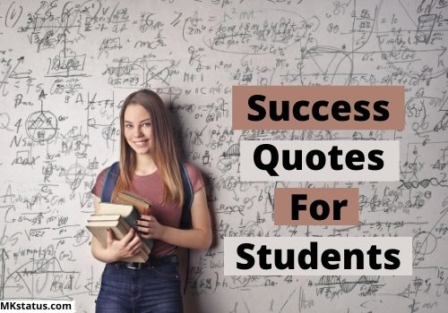 Success quotes for students in English