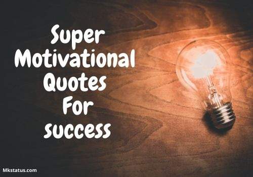 Super Motivational Quotes For success