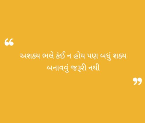 Good morning quotes in gujarati images for status