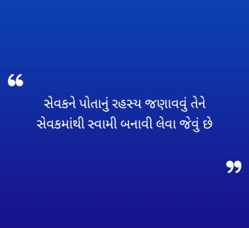good morning quotes in gujarati images