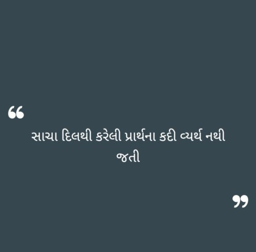 New morning thought in gujarati photos