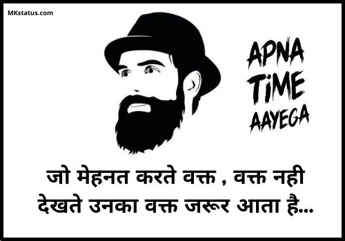 Latest Apna Time Aayega Status
