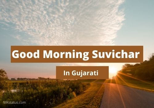Good Morning Suvichar images