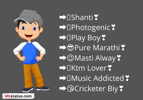 Best Bio For FB for boys images