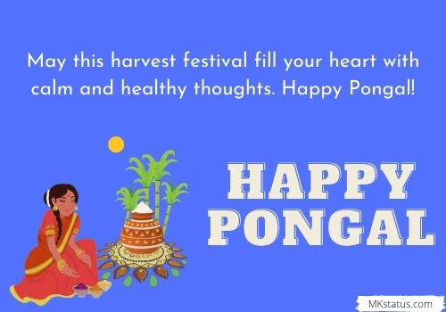Happy pongal 2021 greeting images