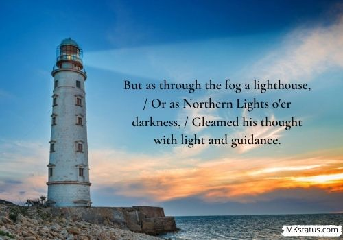 Lighthouse Quotes & Sayings
