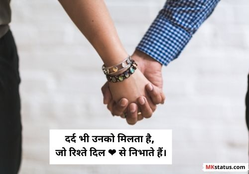 Love quotes in Hindi images