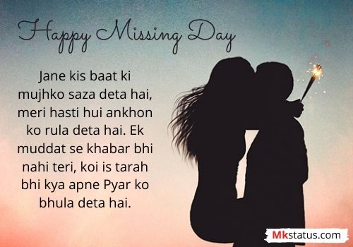 Happy Missing Day Messages in Hindi English