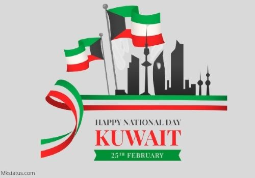 Kuwait independence day images