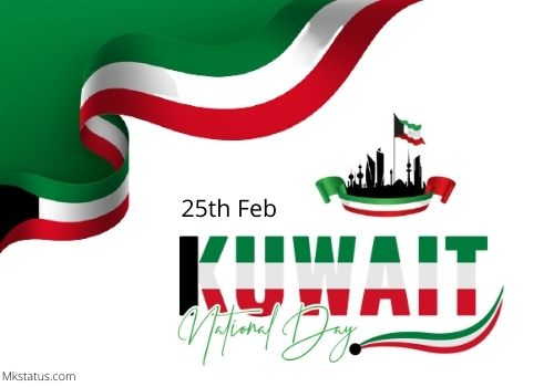 Kuwait National Day wishes images