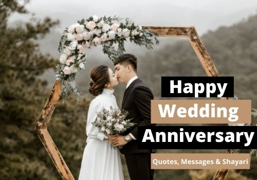 Wedding Anniversary wishes In Hindi