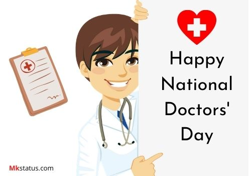 Happy National Doctors' Day Images