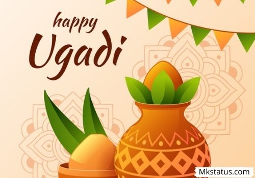 Happy Ugadi 2021 Messages