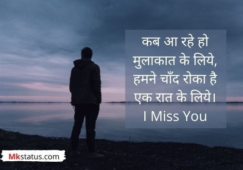 Miss you bhai quotes
